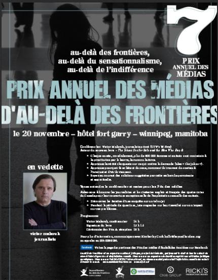 Prix des médias 2009